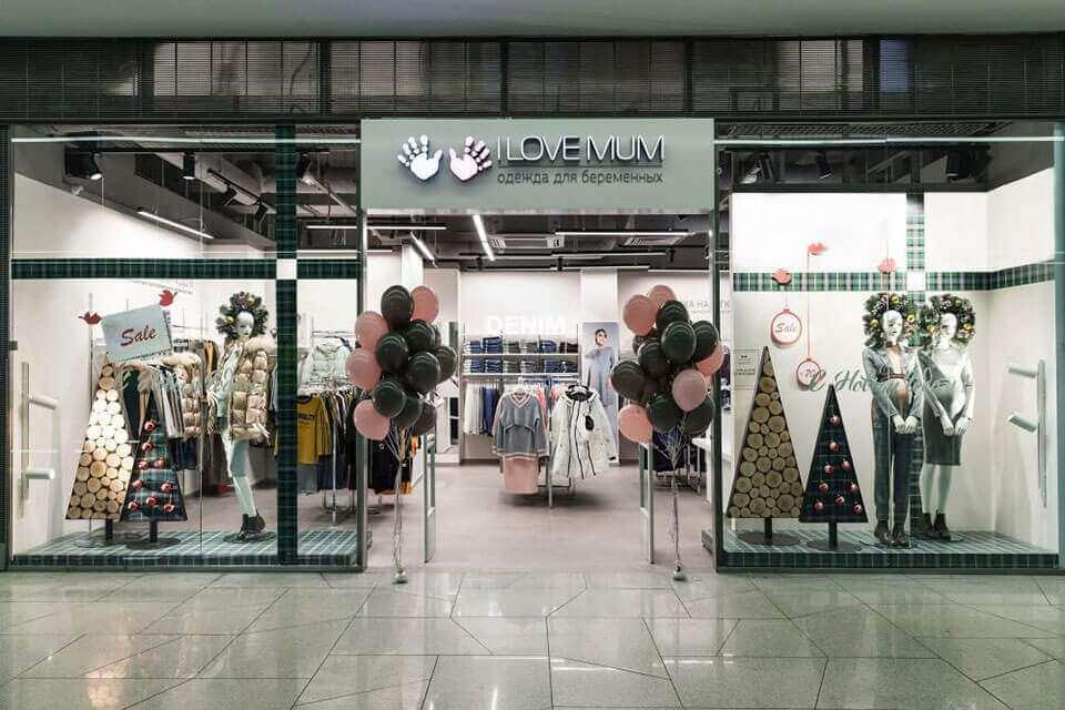 I LOVE MUM — 5-го магазина в сети