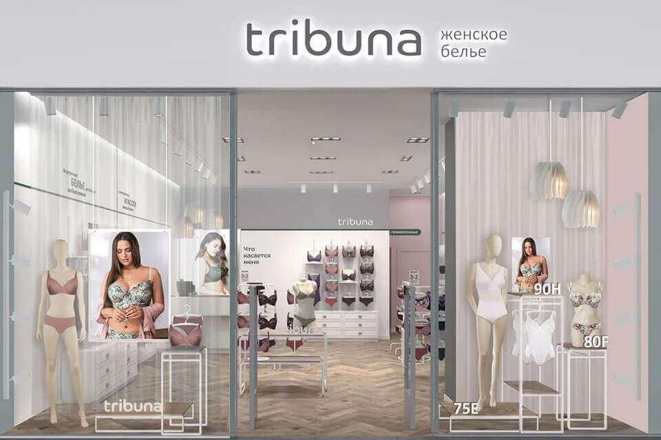Tribuna — сеть магазинов женского белья и купальников плюс-сайз