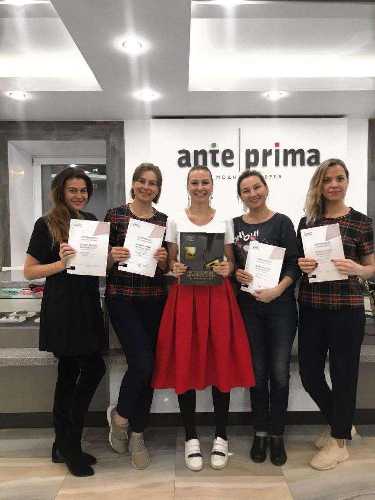 Награды Ante Prima