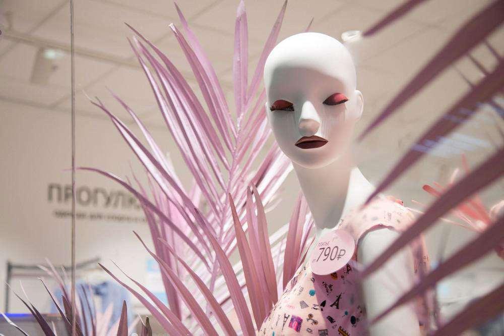 ILM Розовая мечта