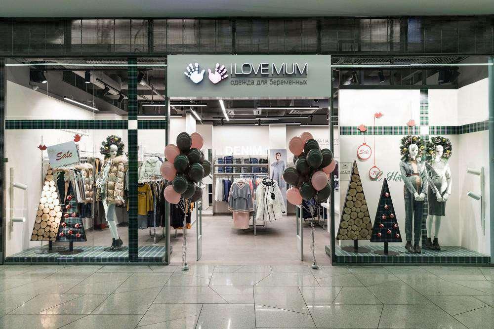 I LOVE MUM — 5-й магазин в сети