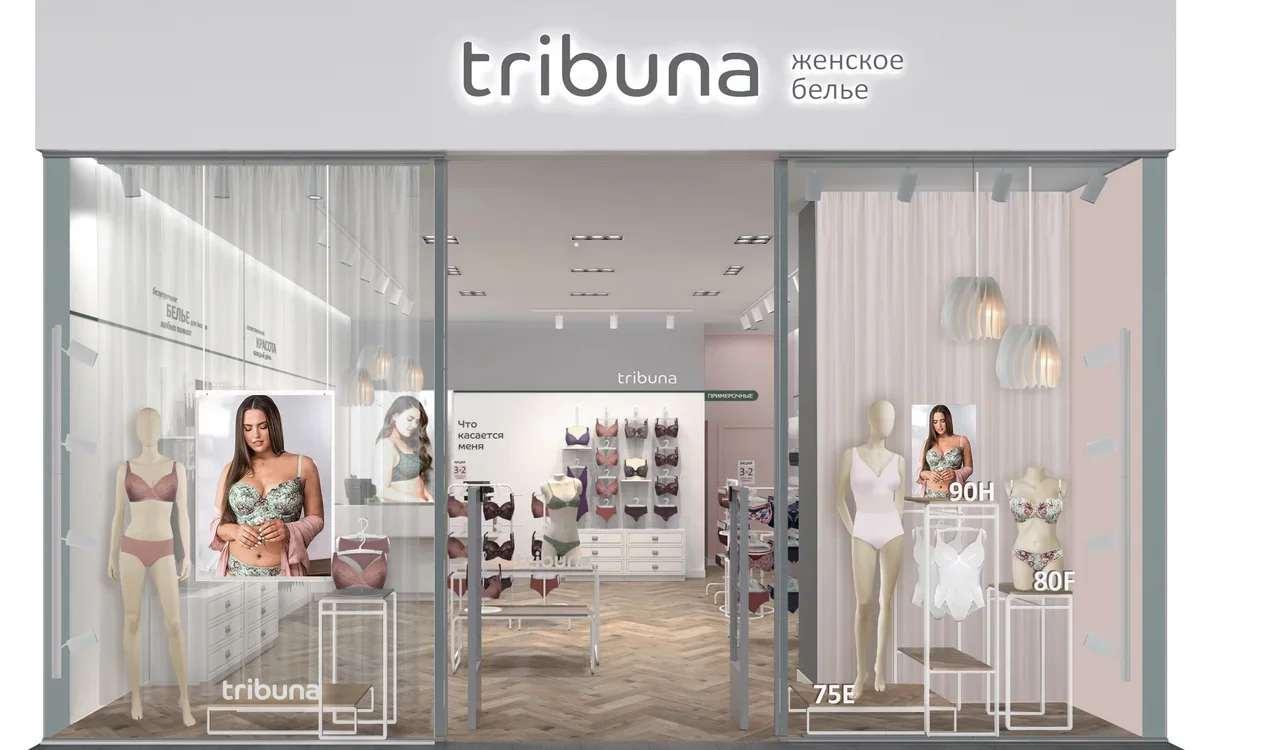 TRIBUNA_vitrina